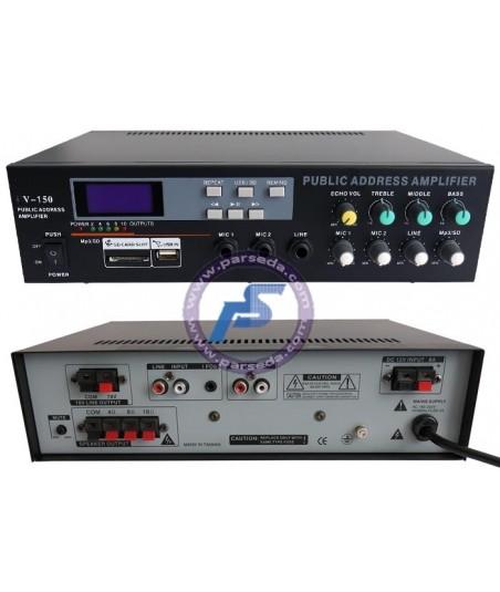 دستگاه مرکزی صوت 100 وات V150