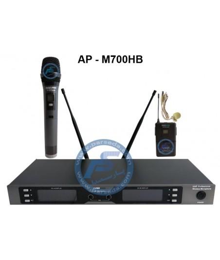 میکروفون بیسیم 2 کانال AAP – 700HB