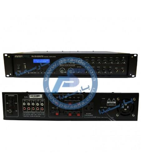 امپلیفایر مرکزی AAP – 3G 620UTB