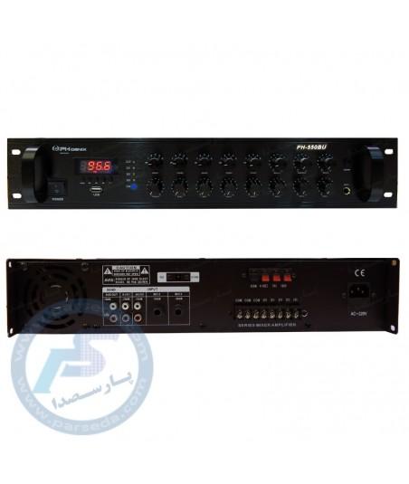دستگاه مرکزی صوت PHONIX – 550BU