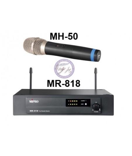میکروفون بیسیم دستی MIPRO-MR 818