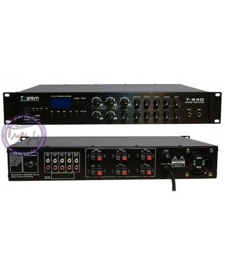 دستگاه مرکزی صوت Titanium - T640