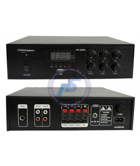 دستگاه مرکزی صوت PHONIX – 50BU