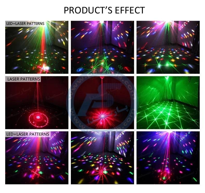 رقص نور 2 کاره لیزر سی لنز