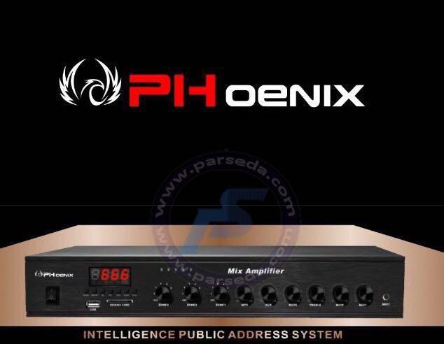 امپلی فایر رومیزی فونیکس PHONIX 360
