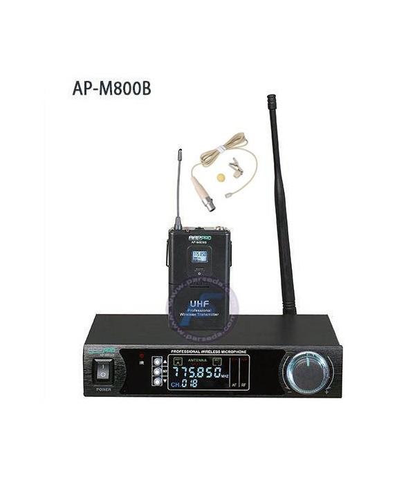 میکروفون بیسیم یقه ای AAP – 800B