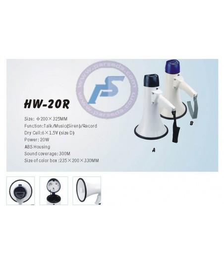 بلندگو دستی شارژی مدل HW-20R