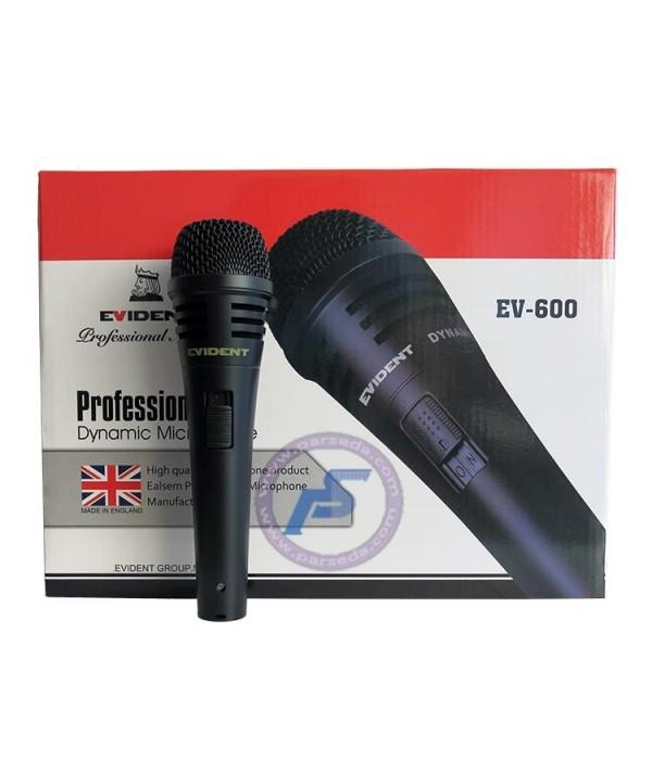 میکروفون باسیم V - 600