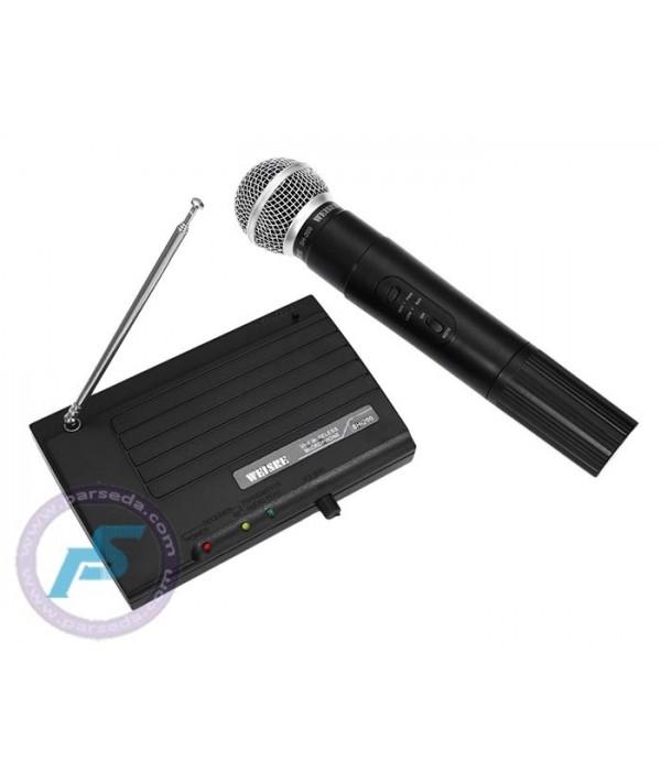 میکروفون بیسیم دستی AAP - WM100H