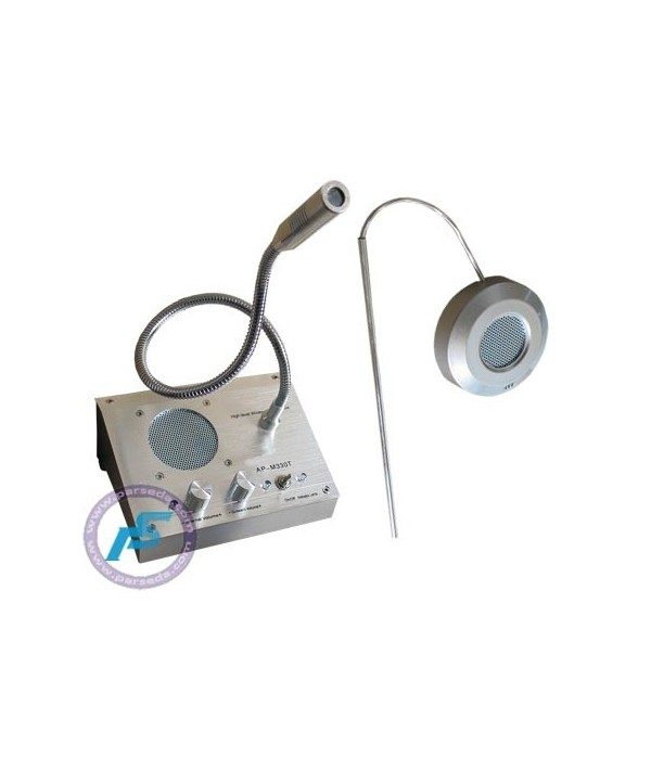 دستگاه ارتباط دو طرفه AP-M330T