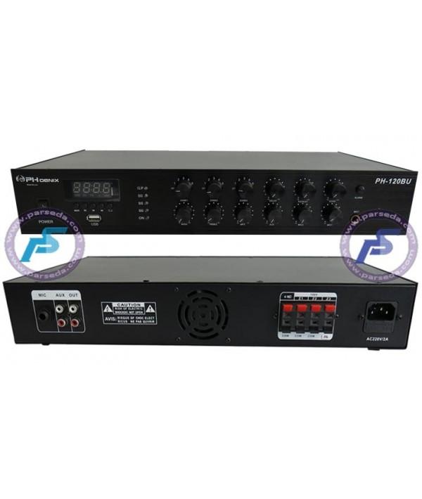دستگاه مرکزی صوت PHONIX – 120BU
