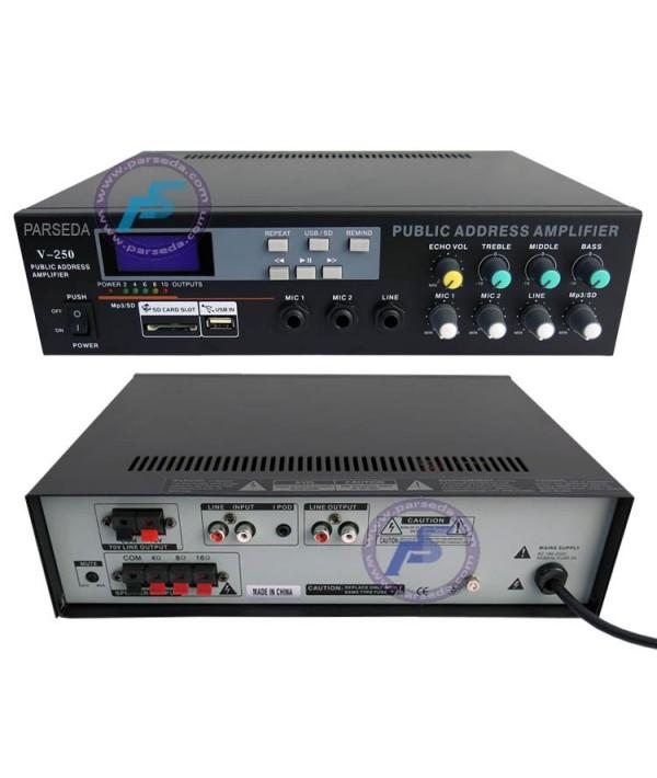 دستگاه مرکزی صوت 150 وات V250