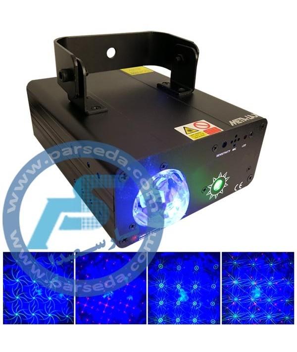 لیزر دو رنگ واترلایت METALAX – S9