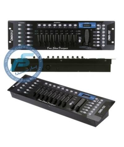 DMX کنترلر یا میکسر نور 192
