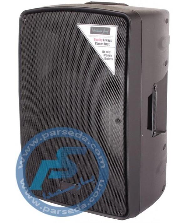باند پسیو 15 اینچ CHAIRMAN - W700