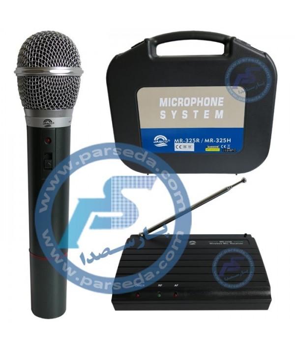 میکروفون بیسیم جاسکو JASCO - MR325