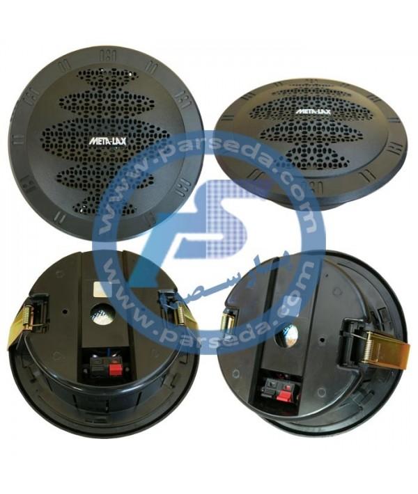 باند سقفی توکار METALAX – 50B