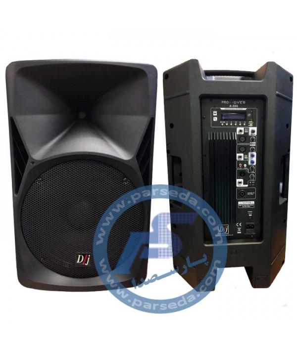 باند اکتیو 15 اینچ DJ – A500