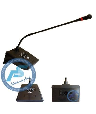 میکروفون رومیزی P810