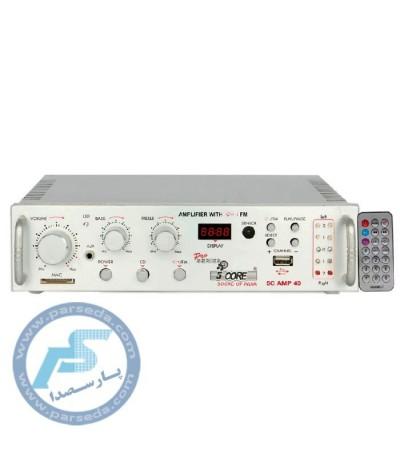 امپلی فایر مینی 5CORE - AMP40
