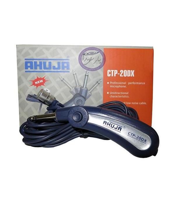 میکروفون یقه ای AHUJA مدل CTP-20