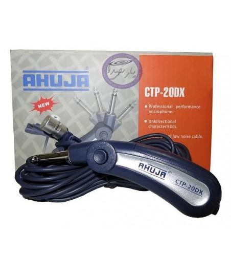 میکروفون یقه ای AHUJA مدل...