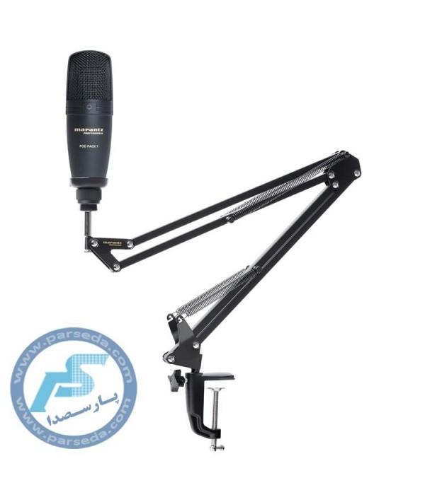 میکروفون USB مدل MARANTZ - Pod Pack1