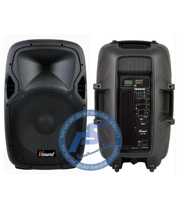 باند اکتیو 15 اینچ Vsound – VS15A
