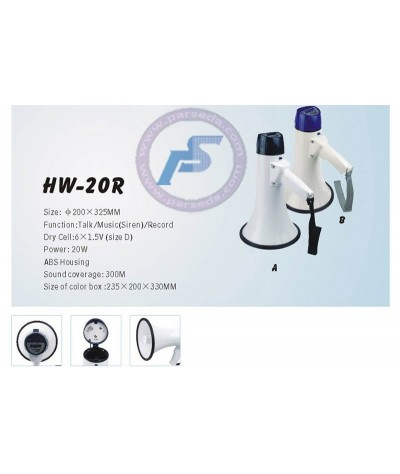 بلندگو دستی مدل HW-20R