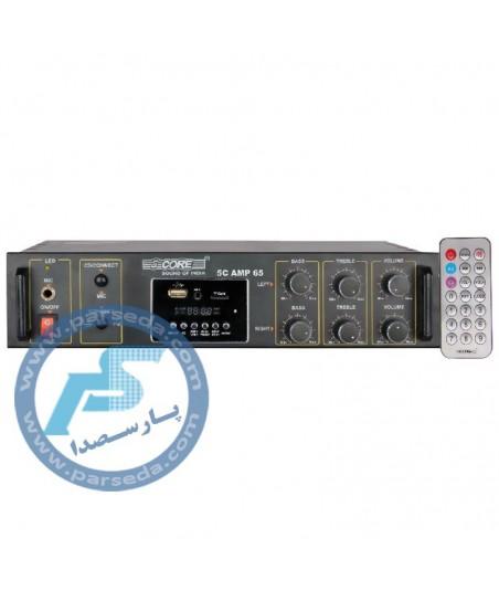 امپلی فایر مینی 5CORE - AMP65