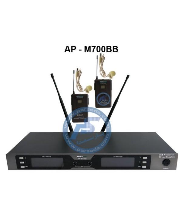 میکروفون بیسیم 2 یقه AAP – 700BB