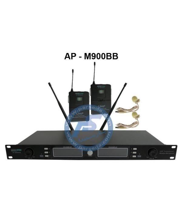 میکروفون بیسیم 2 یقه AAP – 900BB