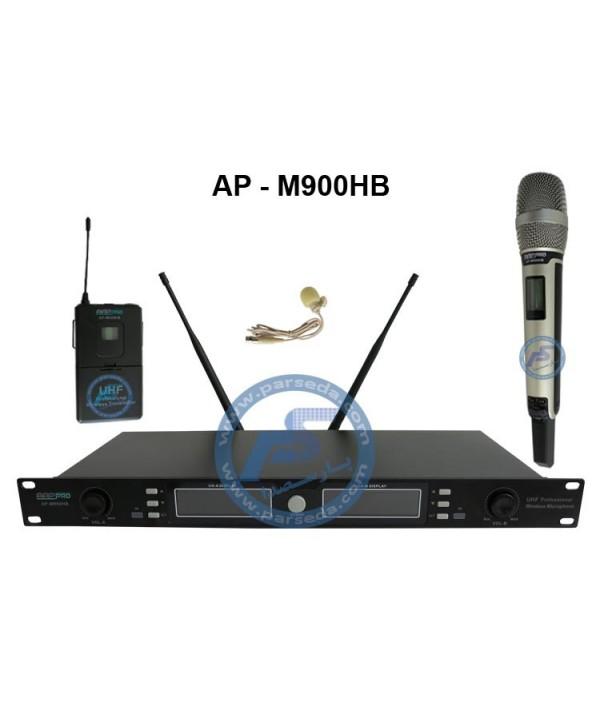 میکروفون بیسیم 2 کانال AAP – 900HB