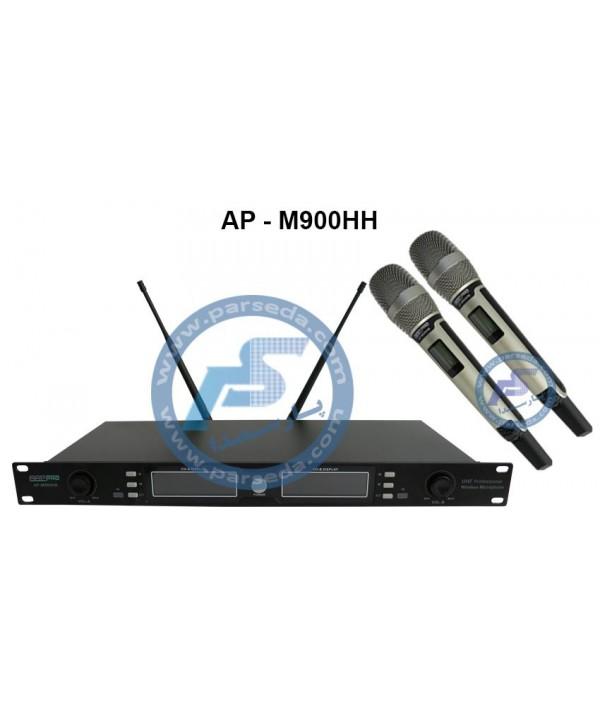 میکروفون بیسیم دو دستی AAP – 900HH