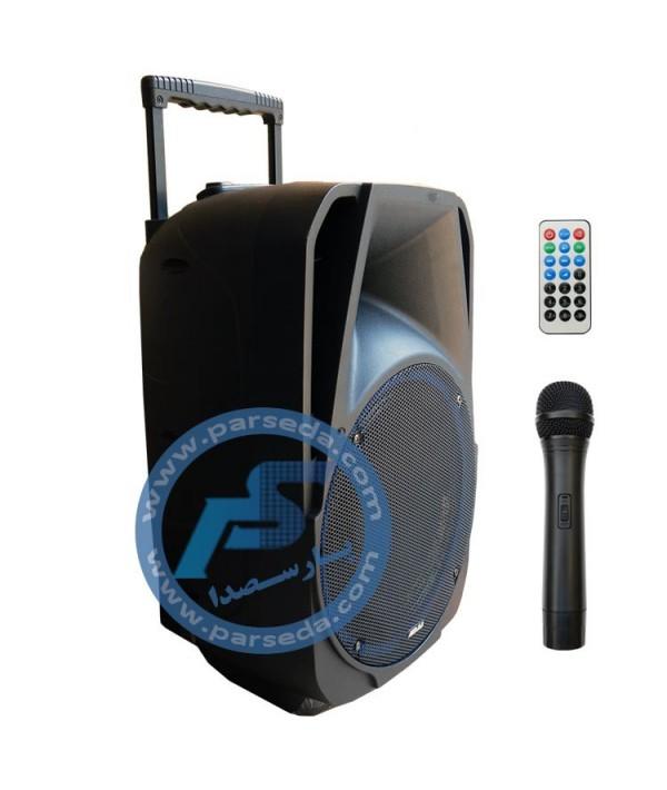 باند پرتابل 12 بیسیم METALAX - 2250