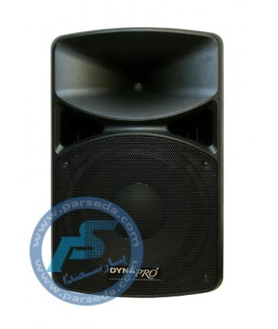 باند اکتیو DYNA PRO – S1300