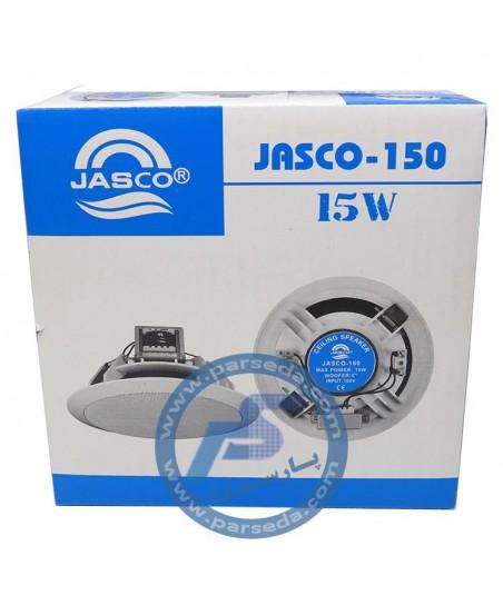 باند سقفی توکار JASCO - 150