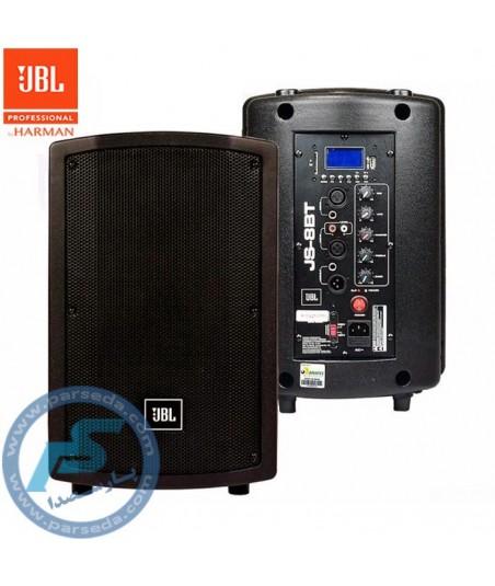 باند اکتیو 8 اینچ JBL – JS8 BT