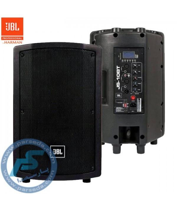 باند اکتیو 10 اینچ JBL – JS10 BT