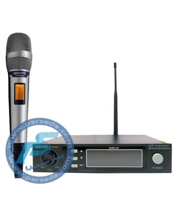 میکروفون بیسیم دستی AAP – 900H