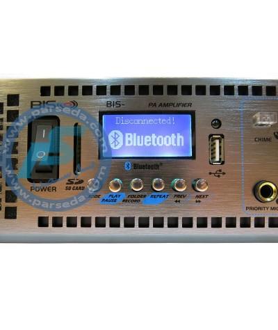 امپلیفایر مرکزی Bisco - BIS350