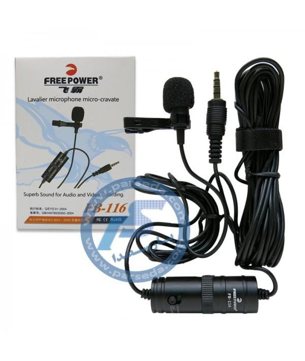 میکروفون یقه ای موبایل و دوربین FREEPOWER FB116