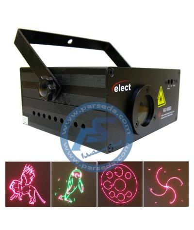 لیزر انیمیشن ELECT - RG160SD