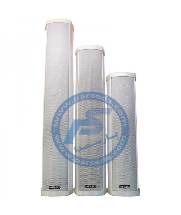 بلندگو  ستونی ضد آب سری Metalax - 100