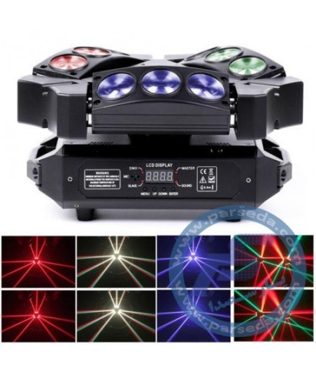 مینی مووینگ اسپایدر LED سه بازو RGBW