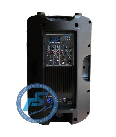 باند اکتیو DYNA PRO – S 2400