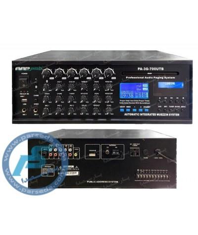 امپلیفایر مرکزی AAP – 3G 700UTB