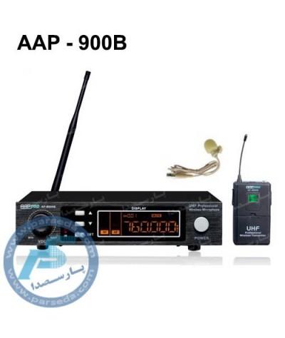 میکروفون بیسیم یقه ای AAP – 900B
