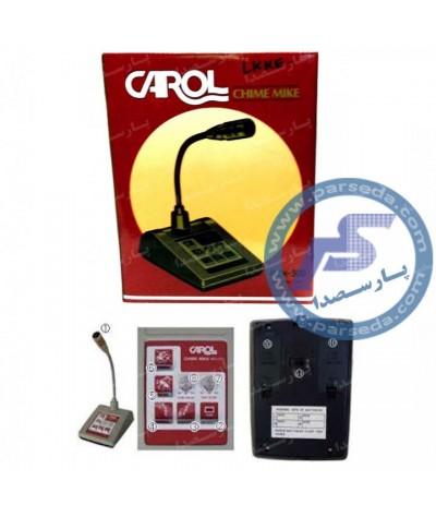 میکروفون رومیزی کارول CAROL – MCH500