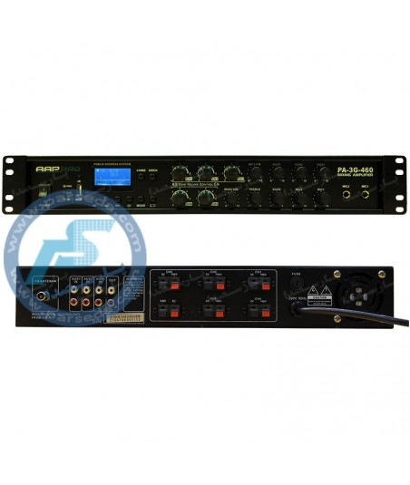 امپلیفایر مرکزی AAP – 3G 460